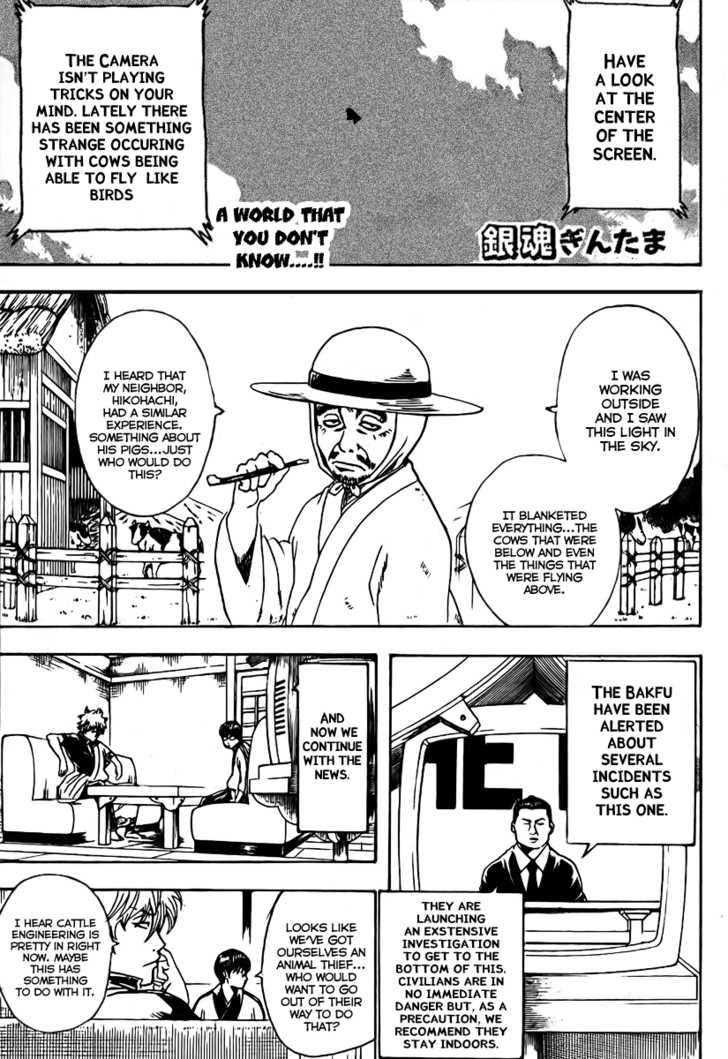 Gintama 189 Page 3