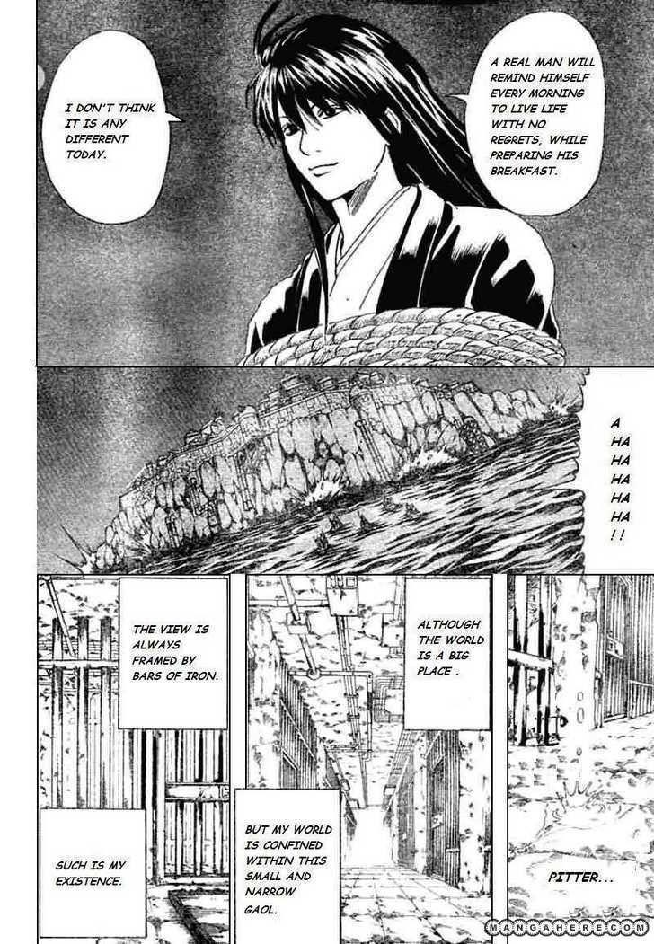 Gintama 193 Page 2