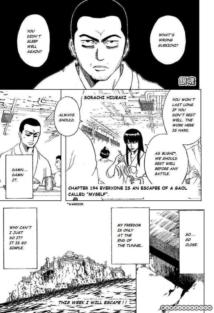 Gintama 194 Page 1