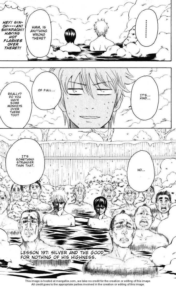 Gintama 197 Page 3