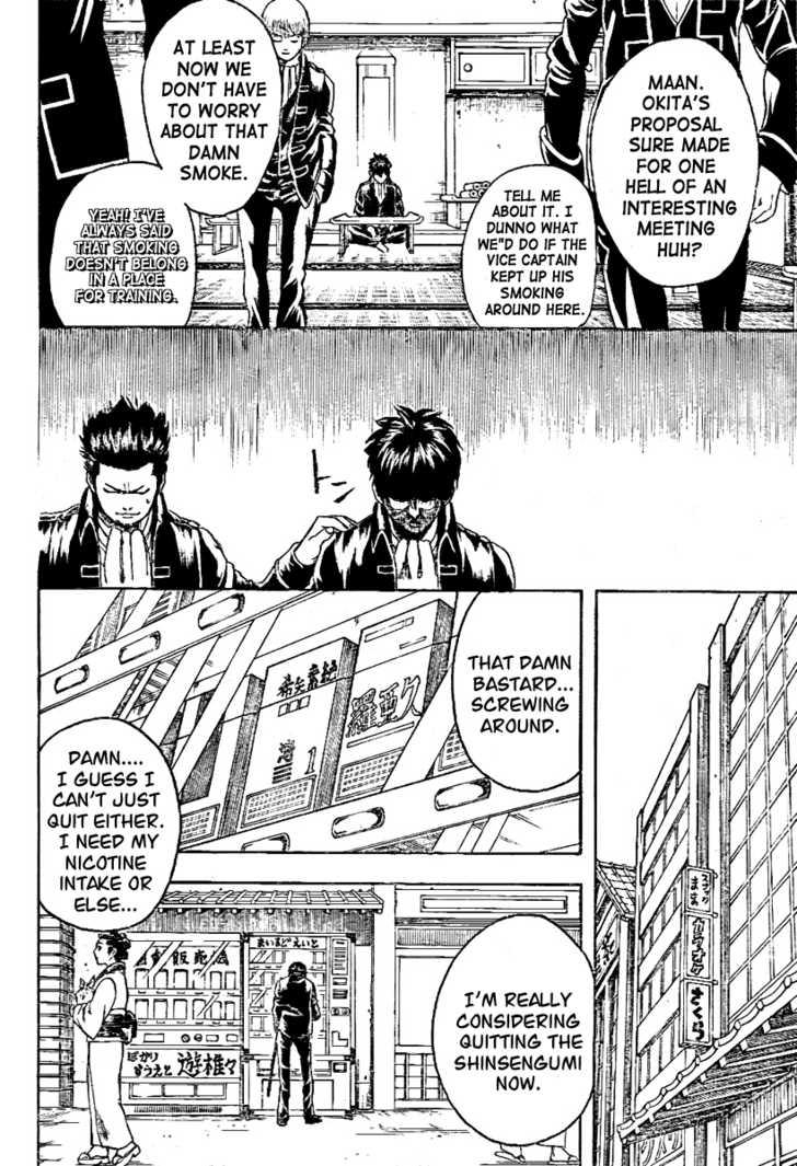 Gintama 202 Page 3