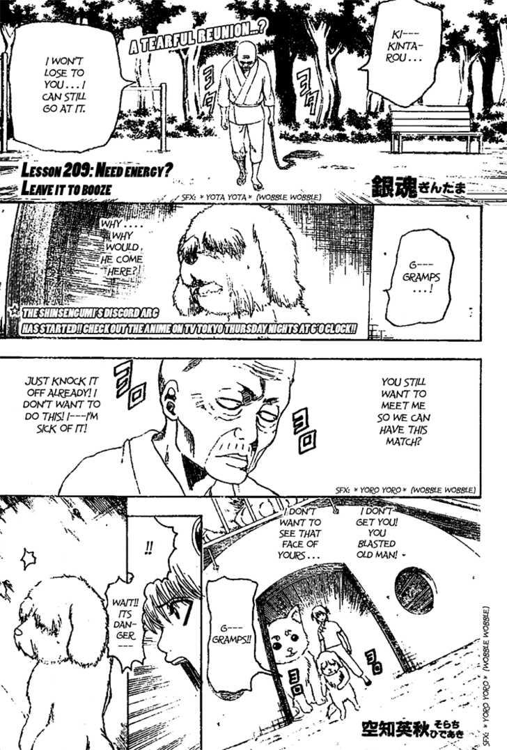 Gintama 209 Page 1