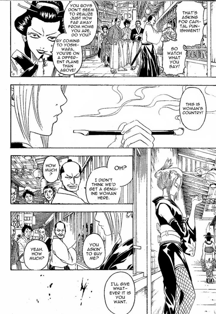 Gintama 211 Page 3
