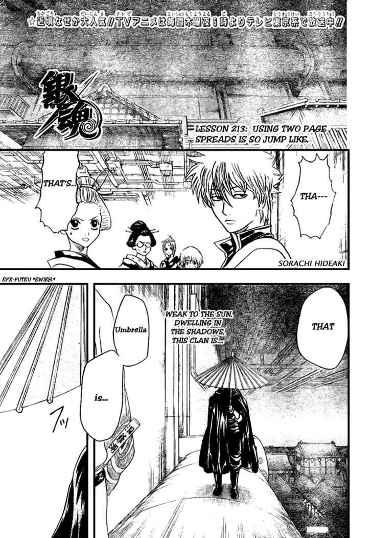 Gintama 213 Page 2
