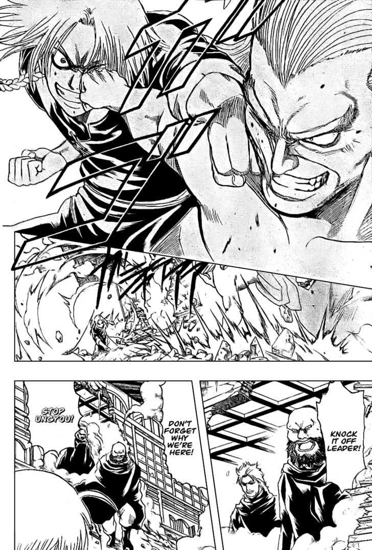 Gintama 215 Page 3
