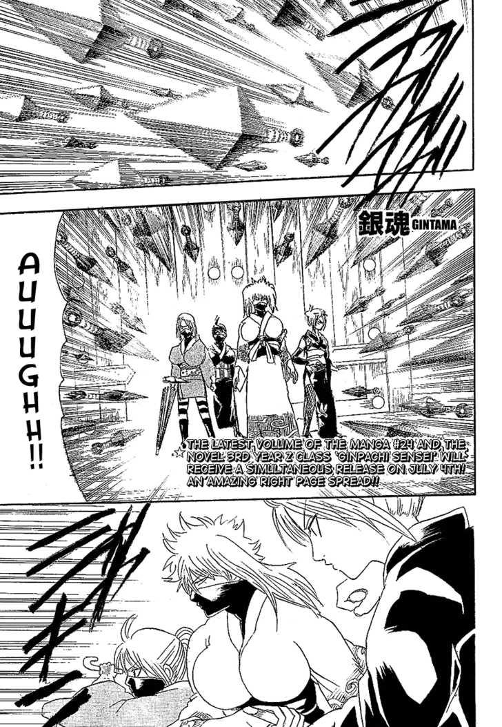 Gintama 216 Page 2