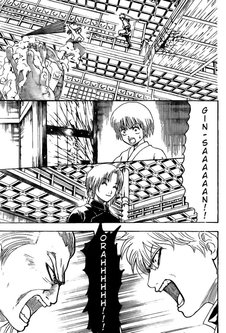 Gintama 222 Page 2