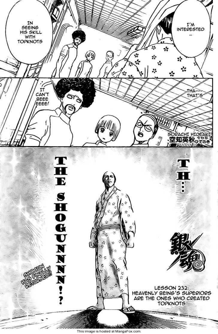 Gintama 232 Page 1