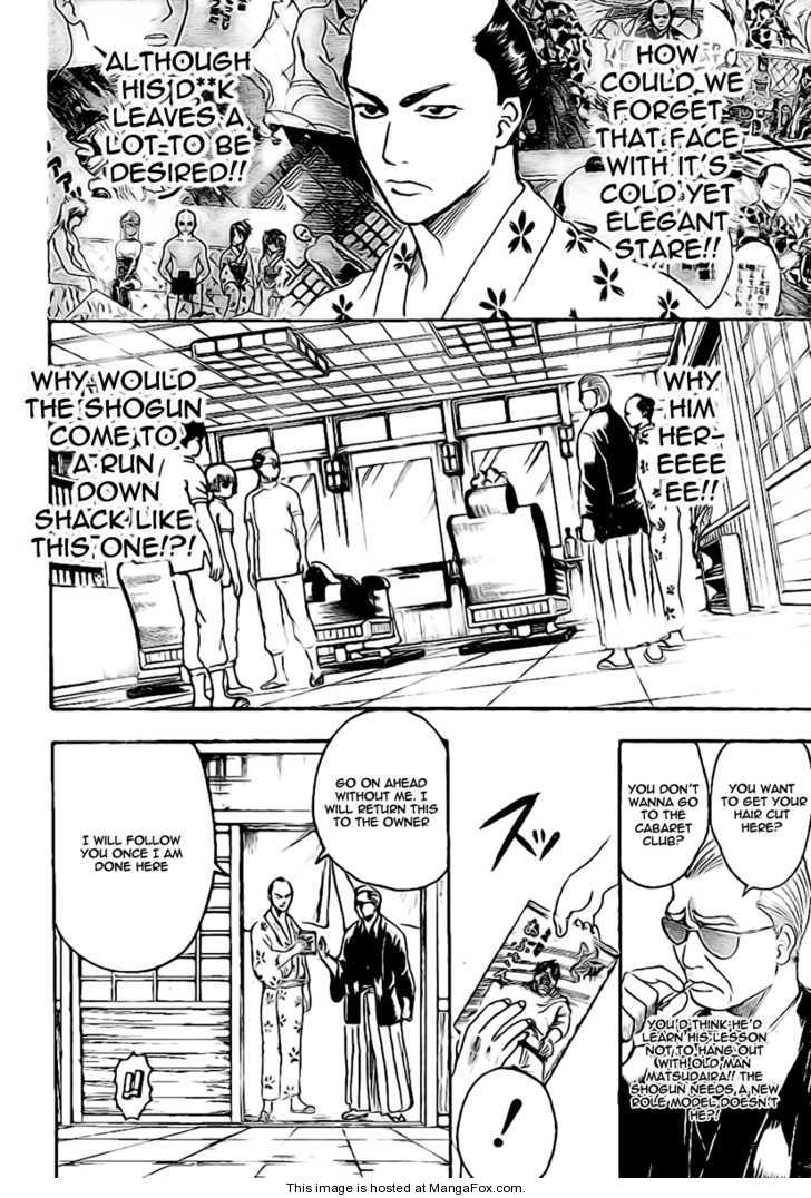 Gintama 232 Page 2