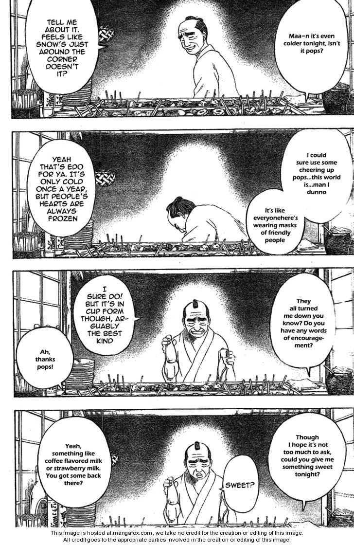 Gintama 238 Page 2