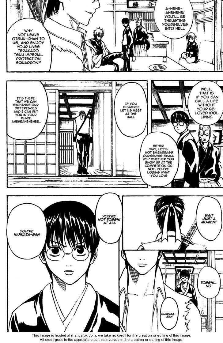 Gintama 240 Page 3