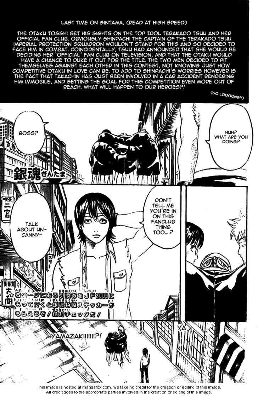 Gintama 241 Page 2