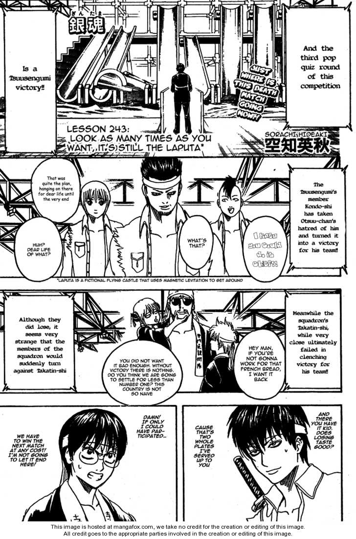 Gintama 243 Page 2