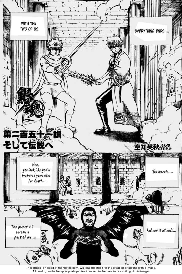 Gintama 251 Page 2