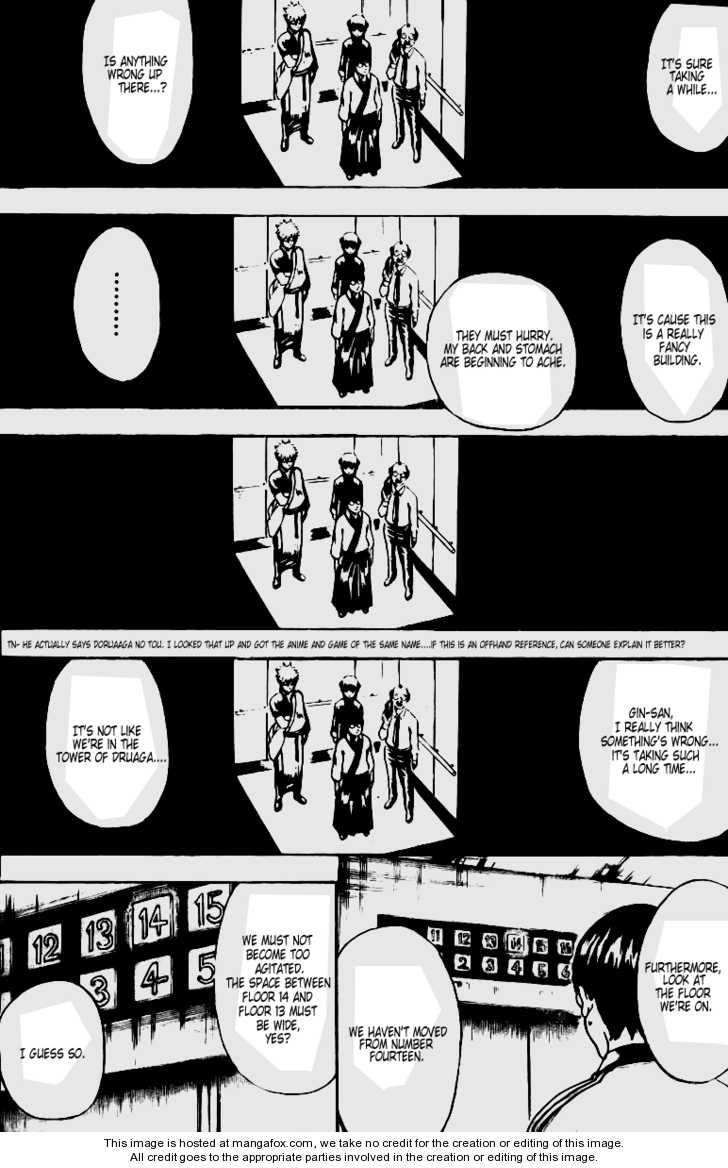 Gintama 253 Page 3