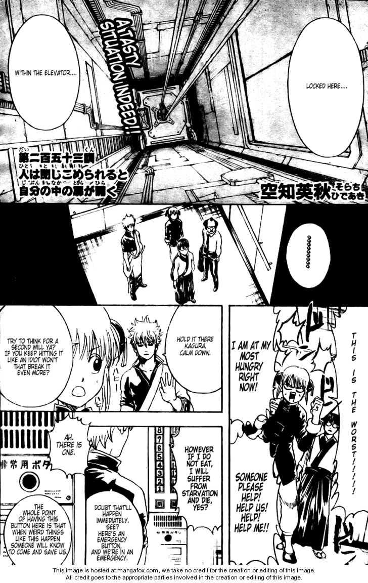 Gintama 253 Page 5