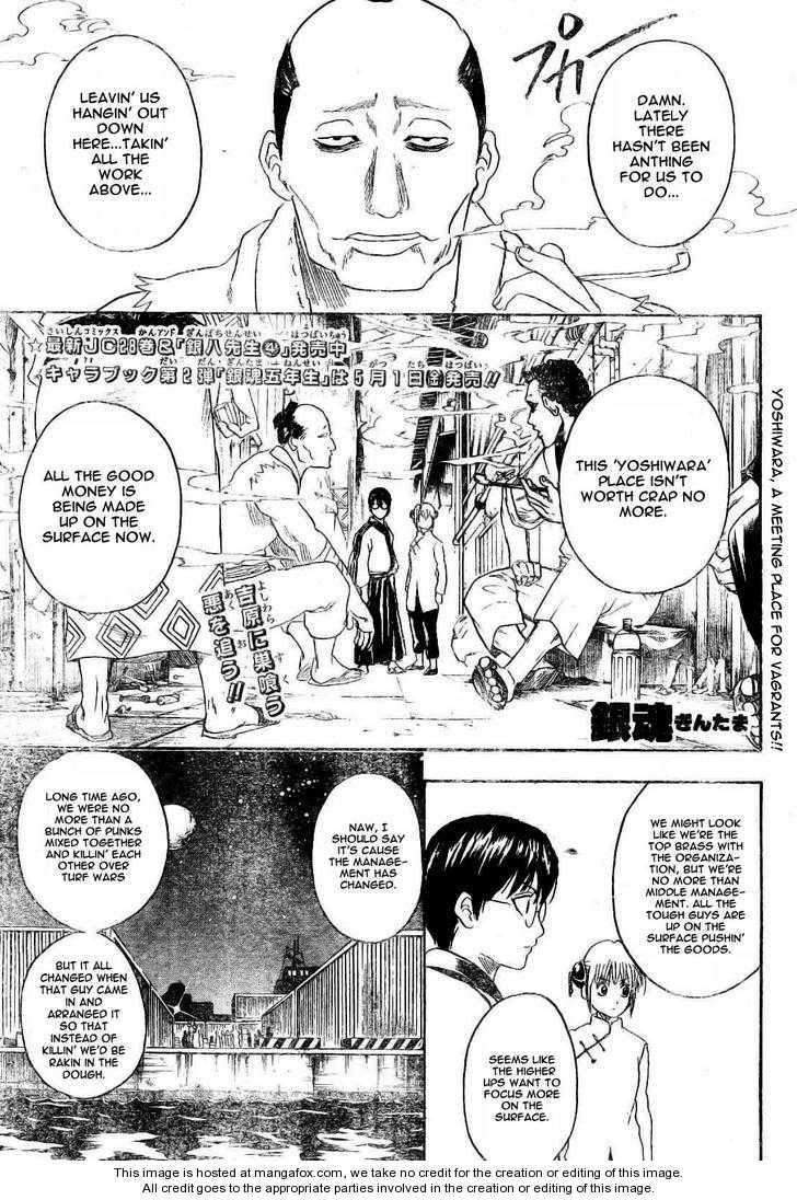 Gintama 255 Page 2