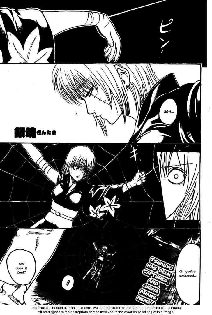 Gintama 257 Page 2