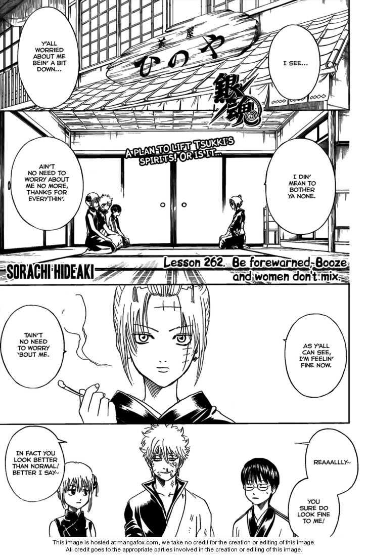 Gintama 262 Page 1