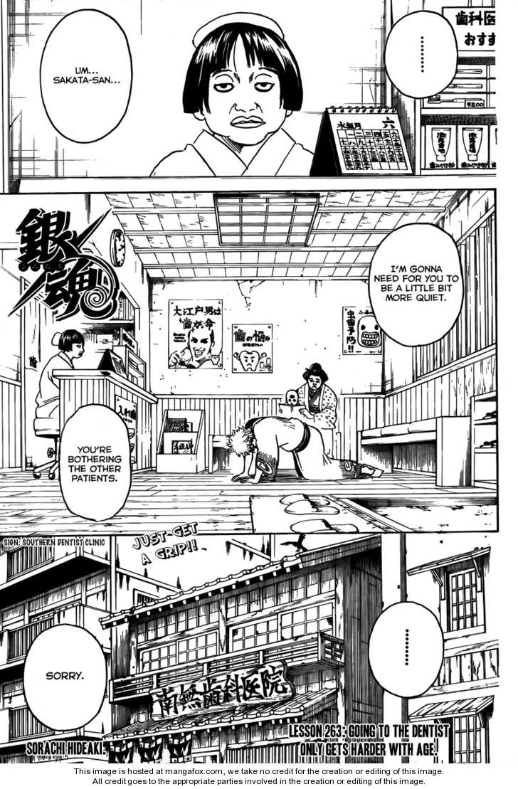 Gintama 263 Page 3
