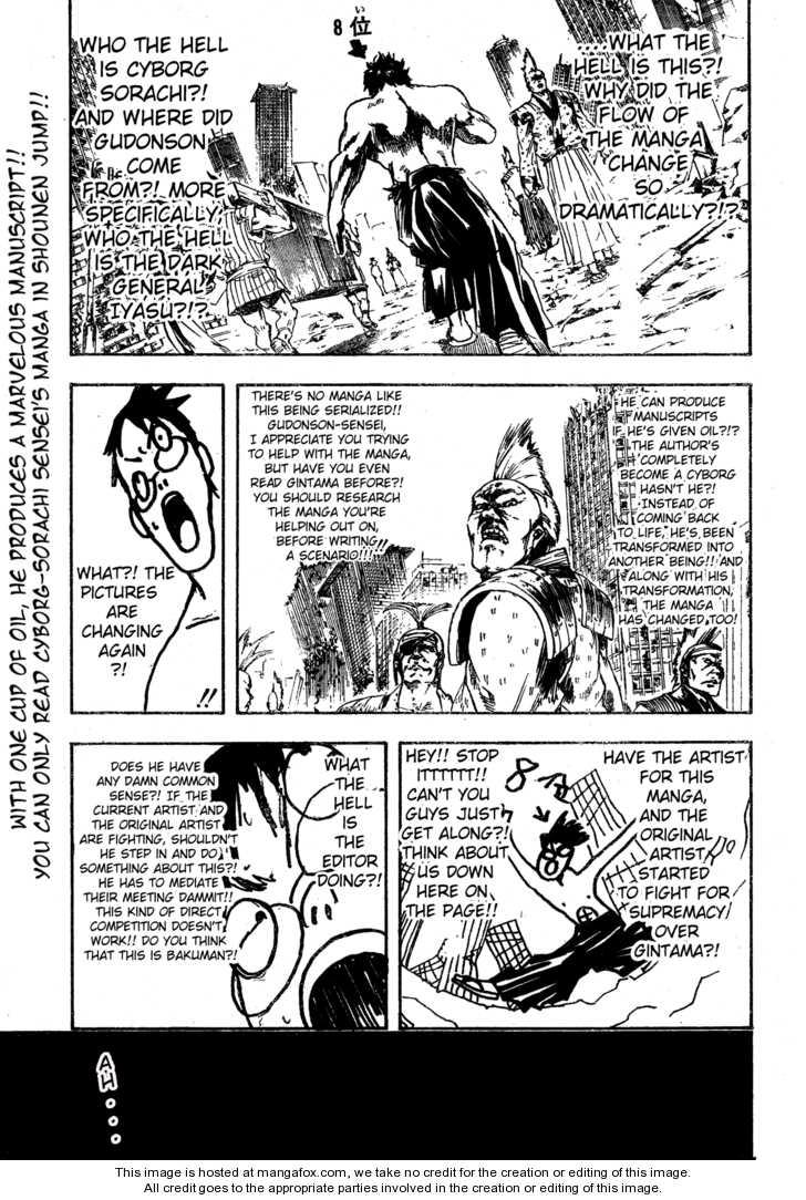Gintama 266 Page 3