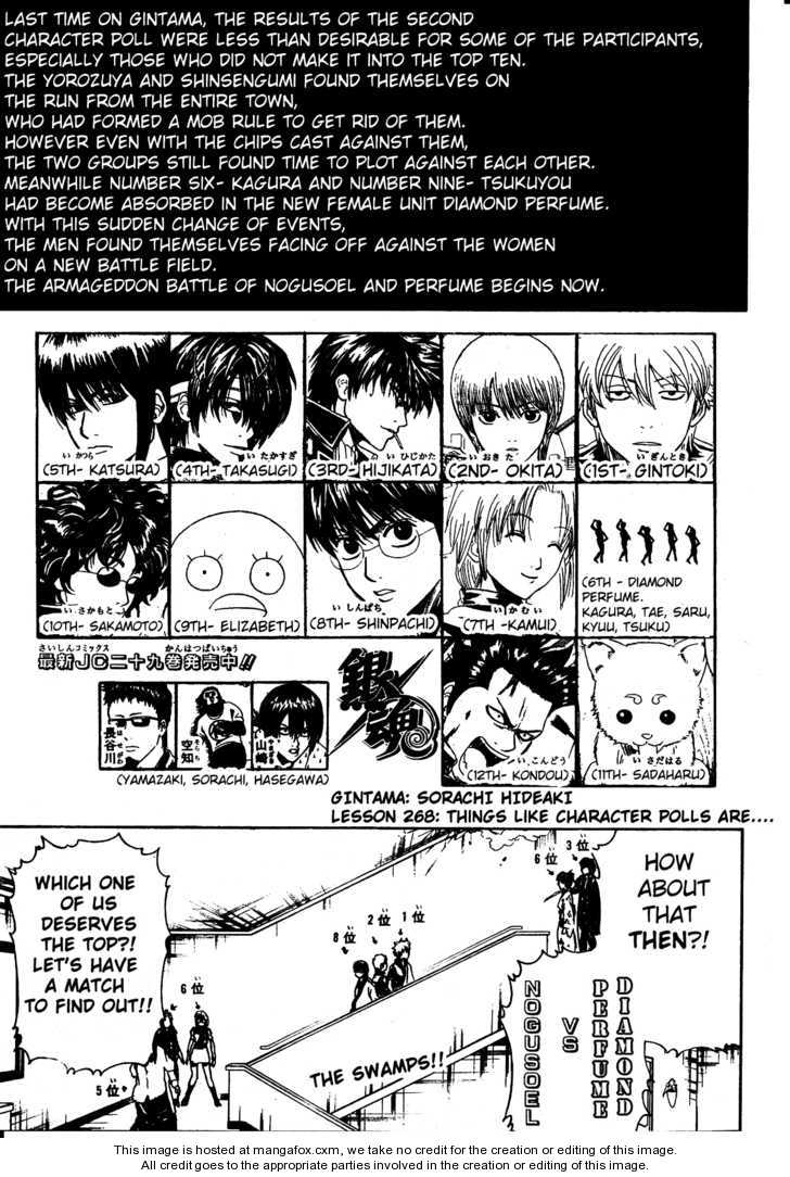 Gintama 268 Page 2