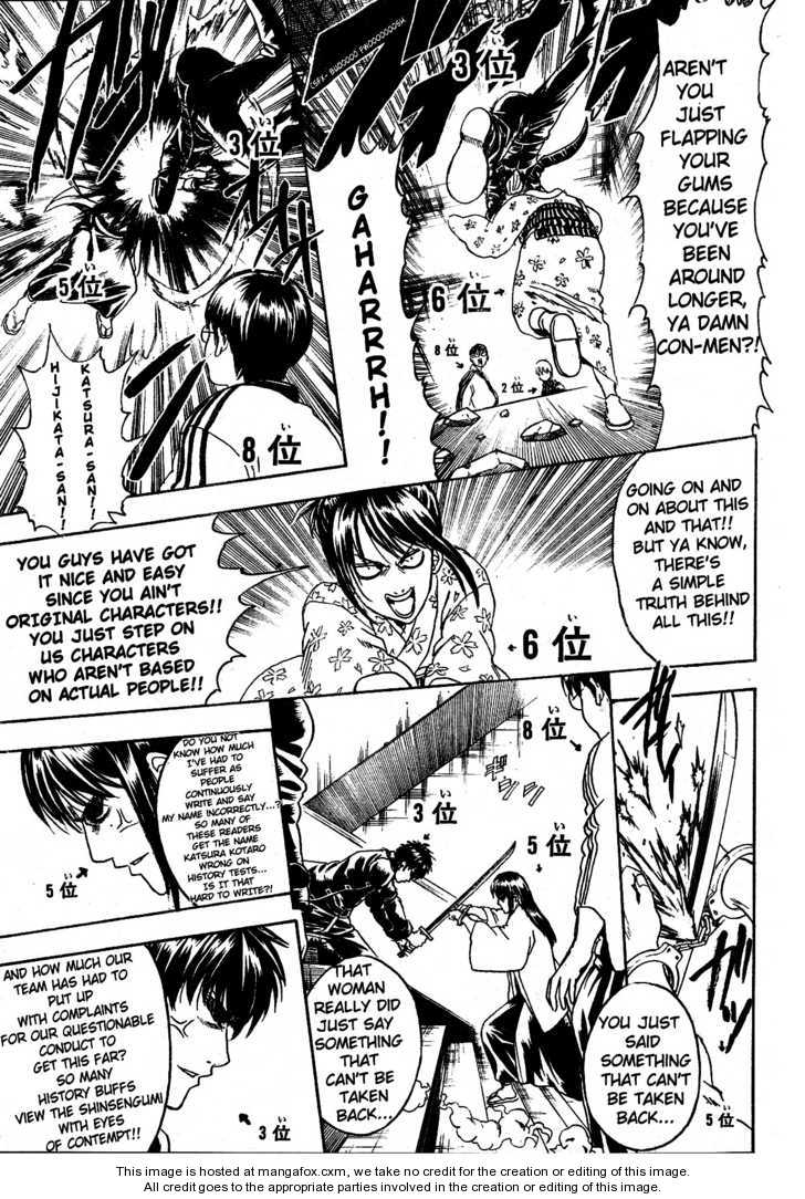 Gintama 268 Page 4