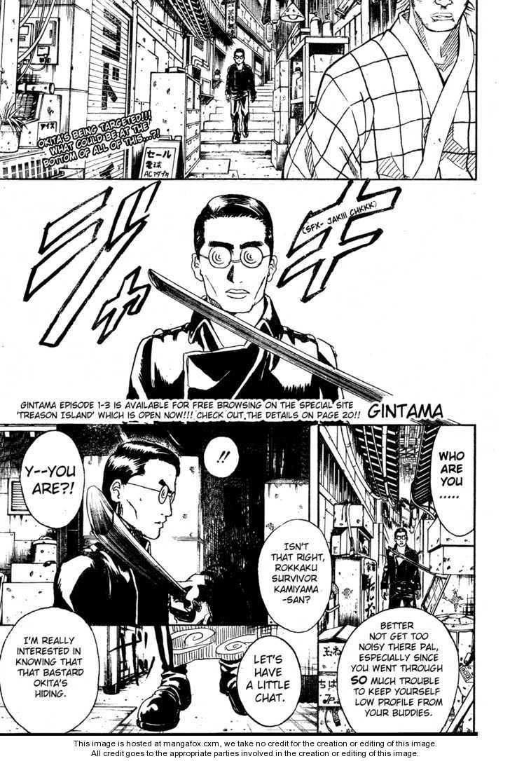 Gintama 271 Page 1