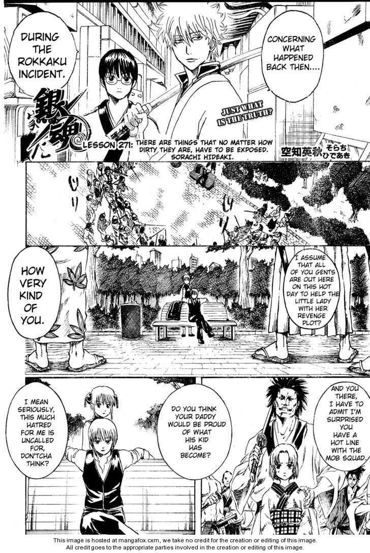 Gintama 271 Page 2
