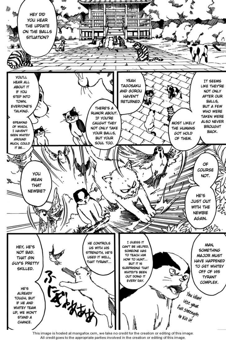 Gintama 277 Page 4