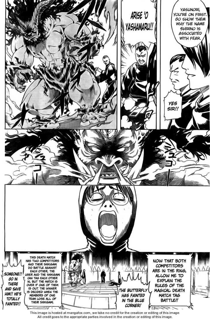 Gintama 285 Page 4
