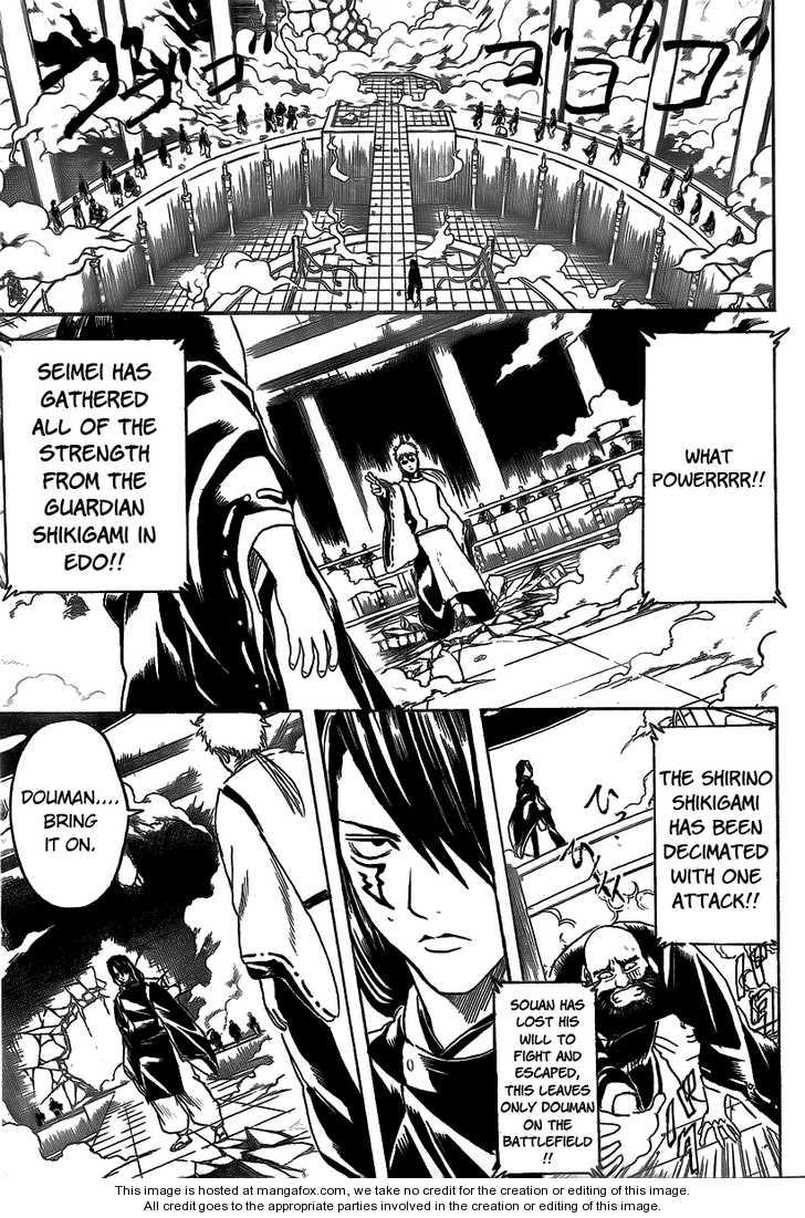 Gintama 287 Page 2