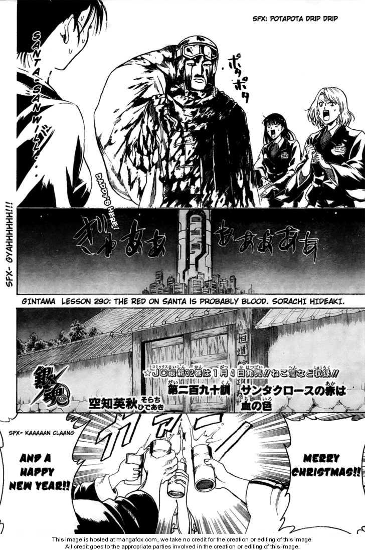 Gintama 290 Page 4