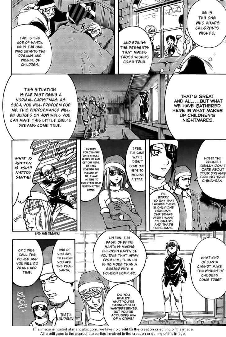 Gintama 291 Page 2
