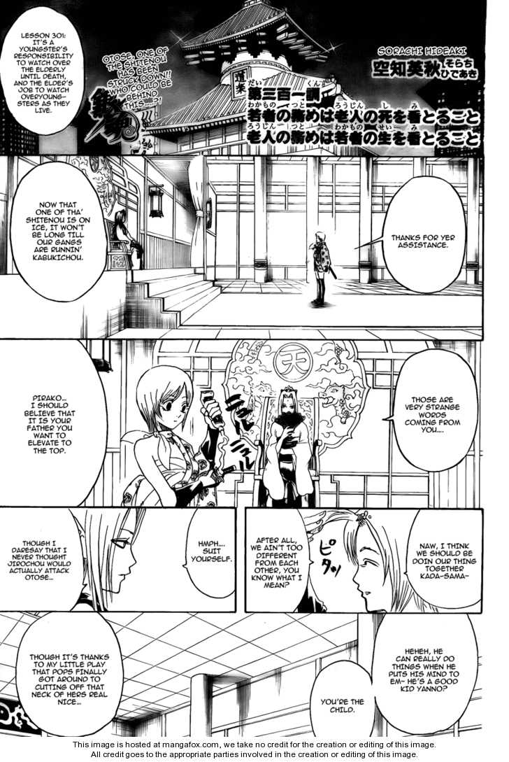 Gintama 301 Page 1