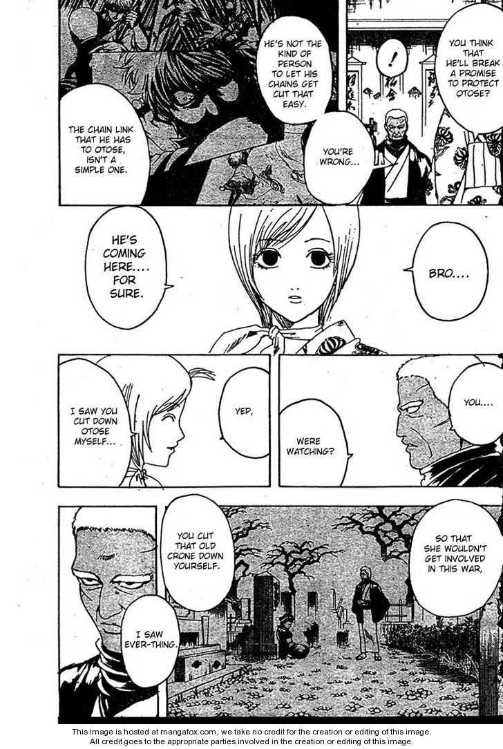 Gintama 302 Page 3
