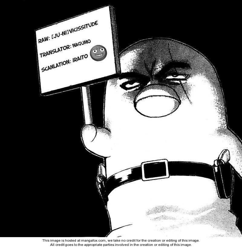 Gintama 303 Page 1