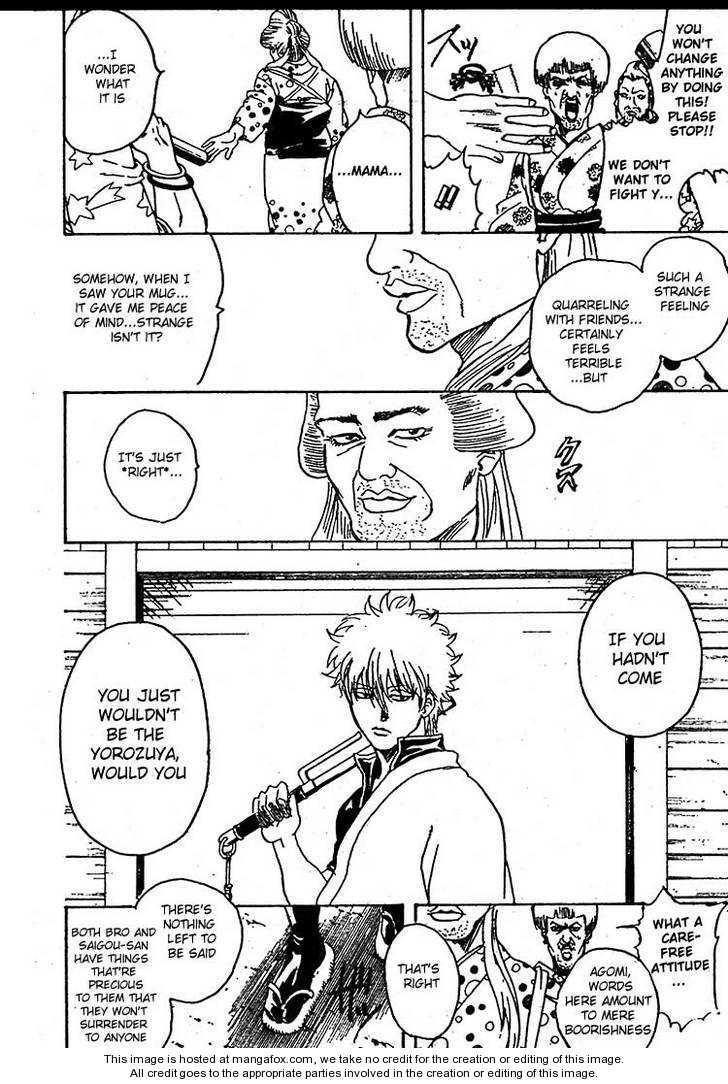 Gintama 303 Page 3