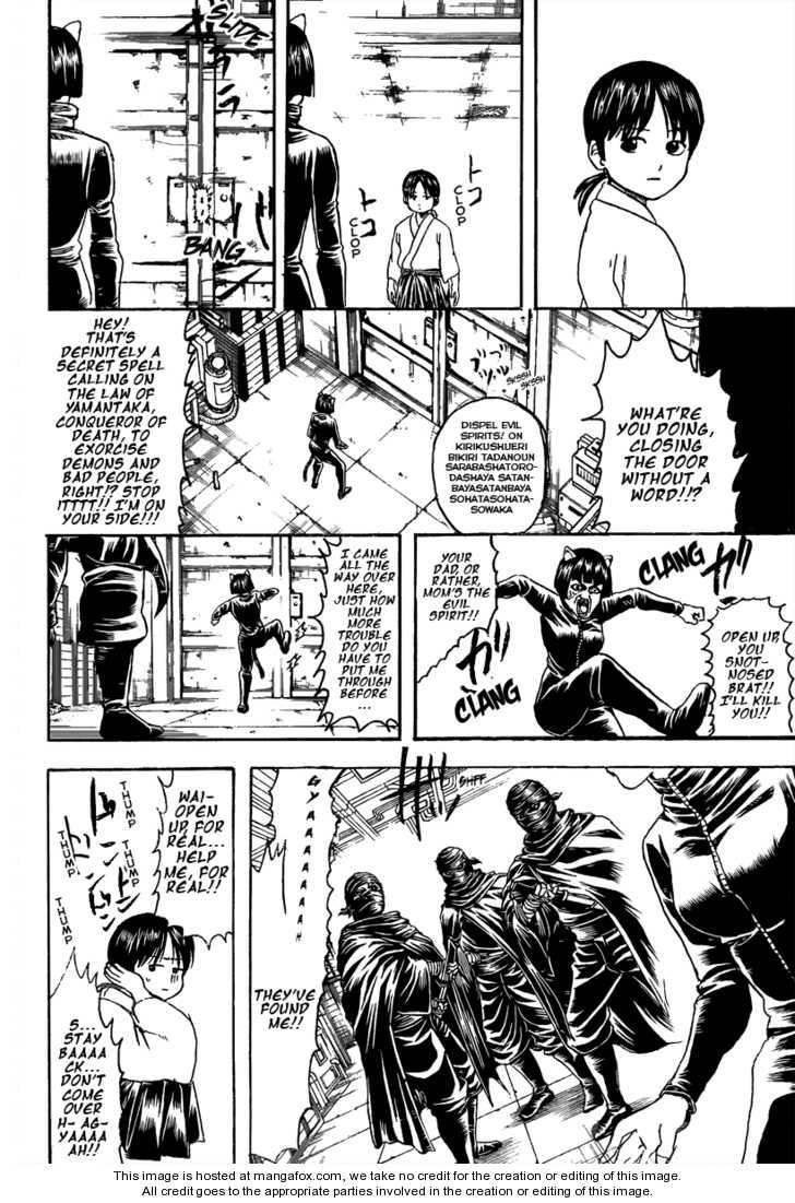 Gintama 307 Page 2
