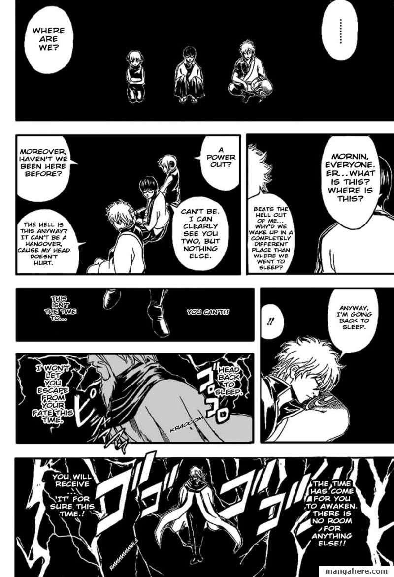 Gintama 312 Page 2