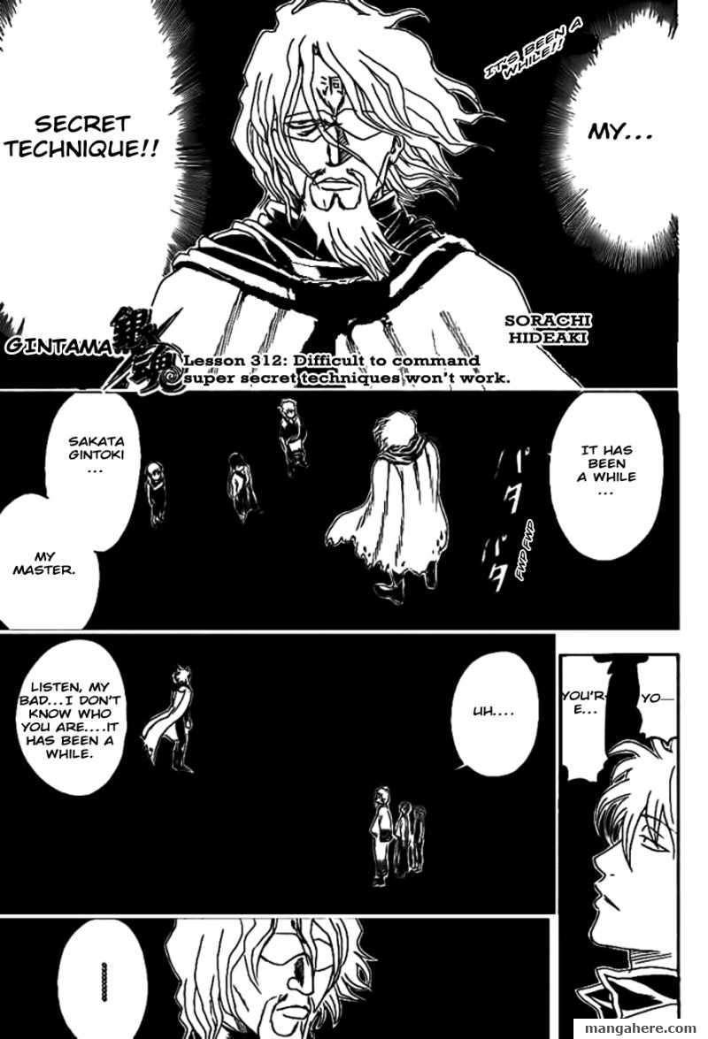 Gintama 312 Page 3