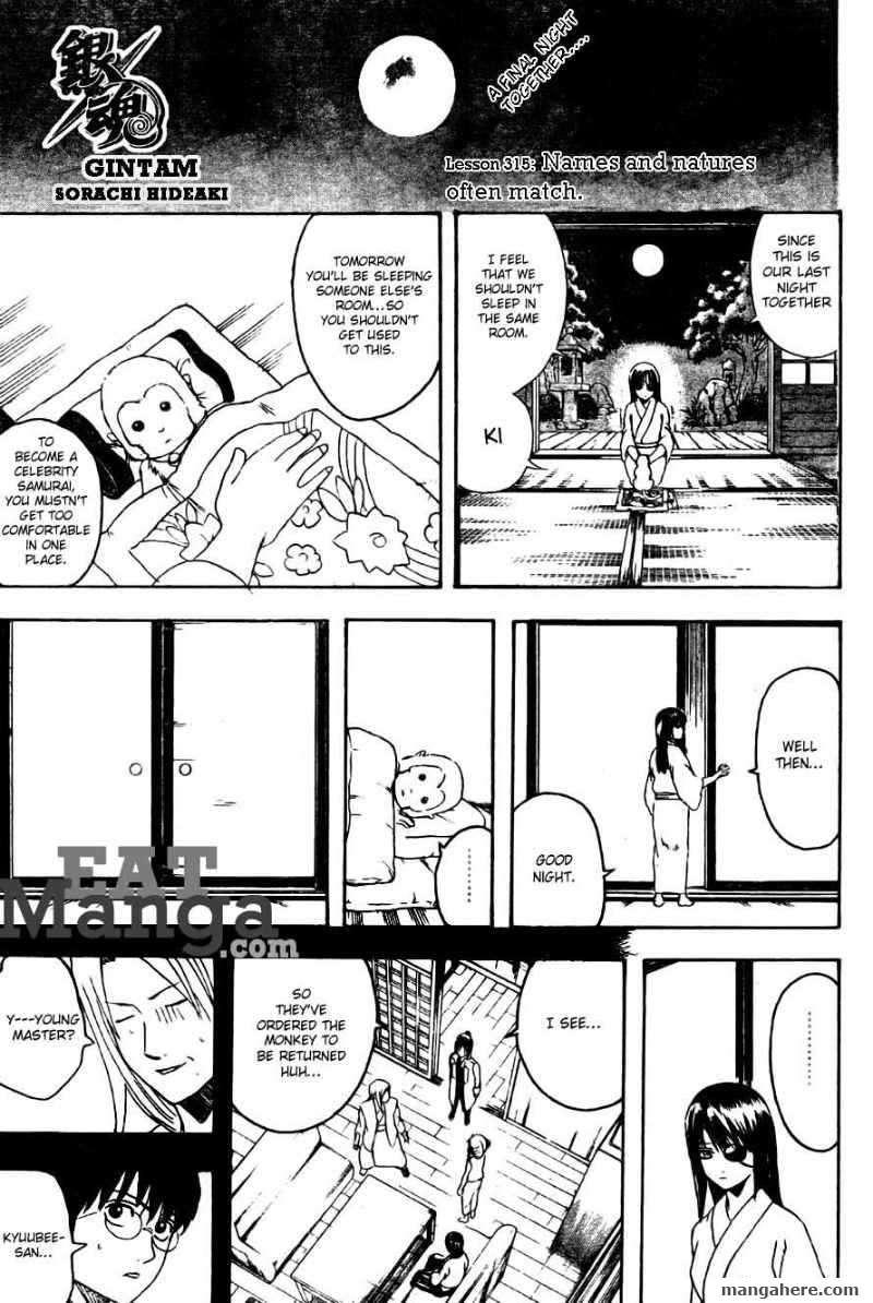 Gintama 315 Page 1