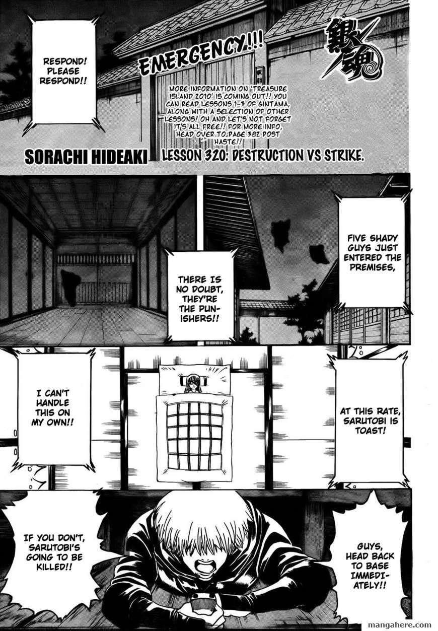 Gintama 320 Page 2