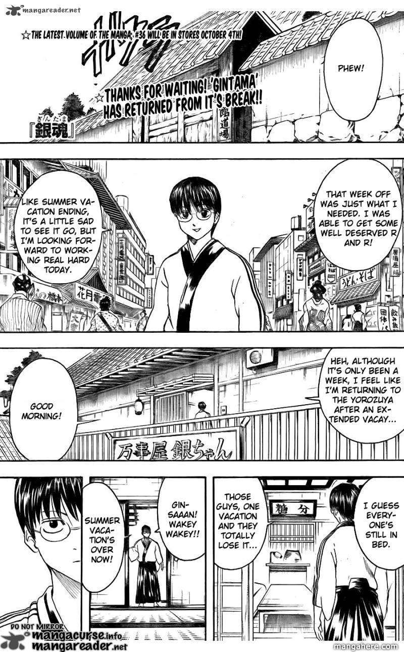 Gintama 324 Page 2