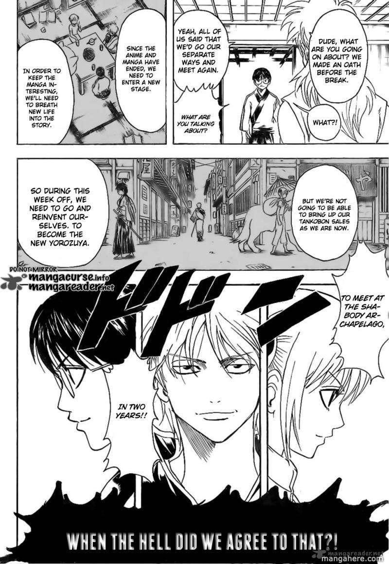 Gintama 324 Page 5
