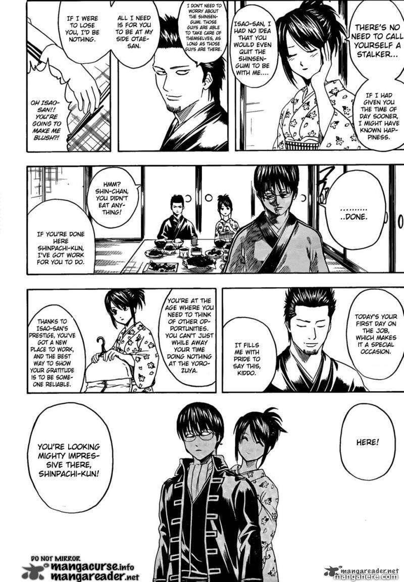 Gintama 325 Page 3