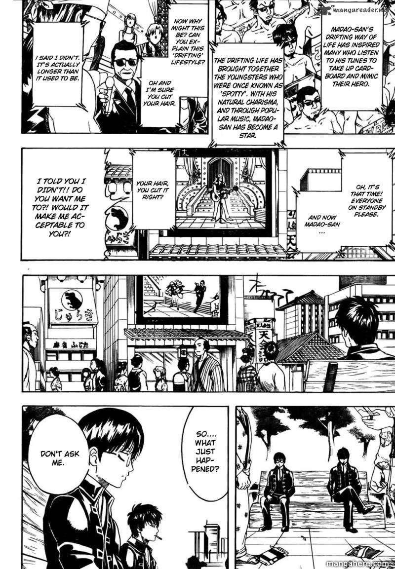 Gintama 326 Page 2