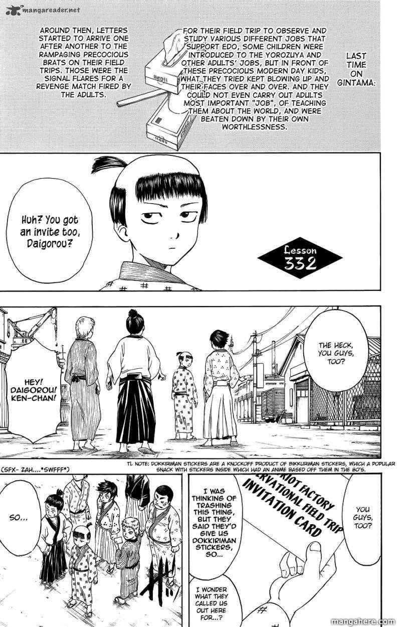 Gintama 332 Page 1