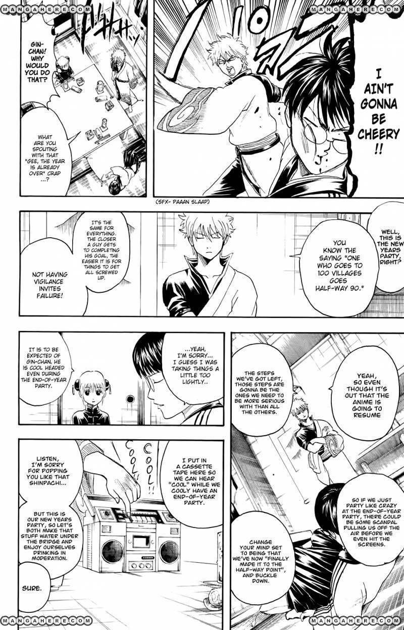 Gintama 336 Page 2