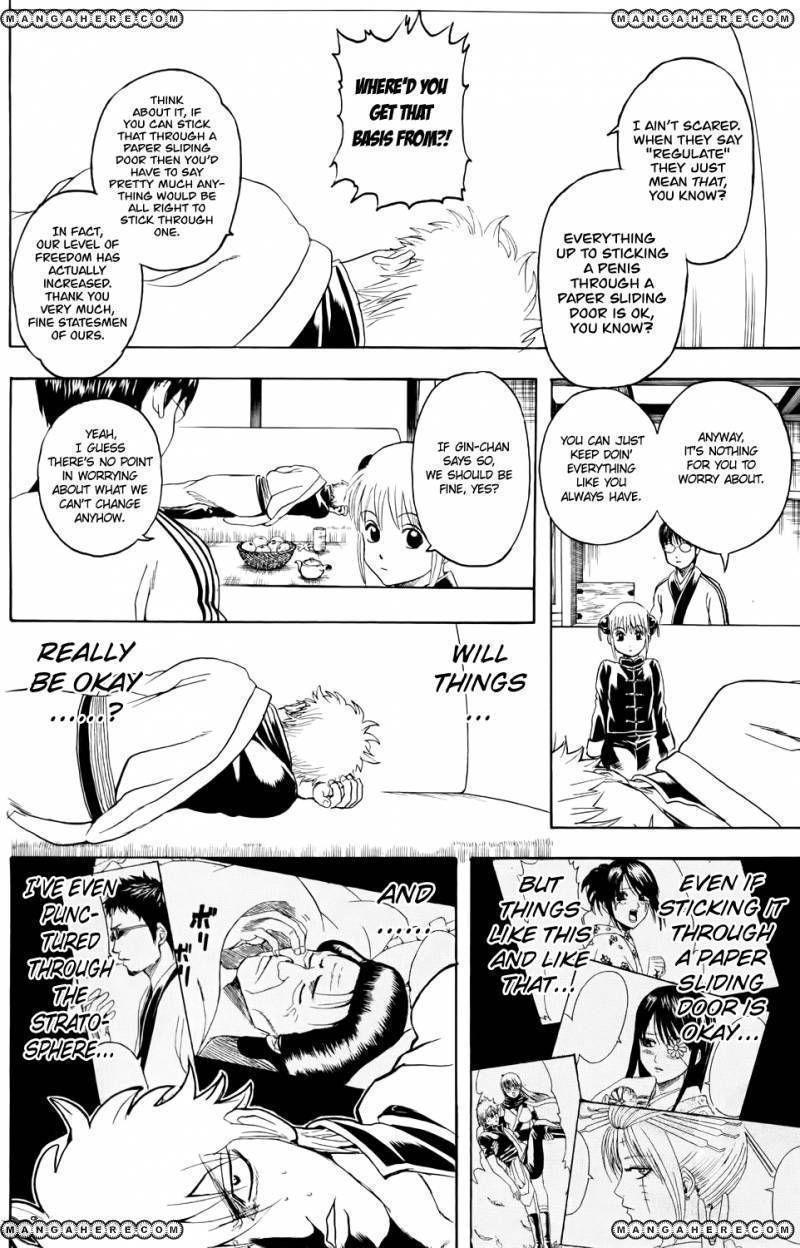 Gintama 337 Page 2